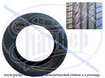 Шина BARUM Bravuris-2 205/55 R16 дорожн
